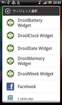 DroidDate Widget