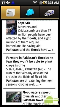 2010年巴基斯坦抗洪救灾