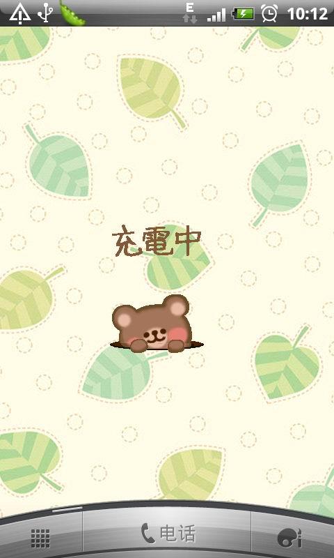 0 可爱小熊动态壁纸日历简介  日式小清新~超级可爱小熊动态壁纸,点击