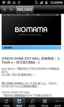 BIGMAMA Official App