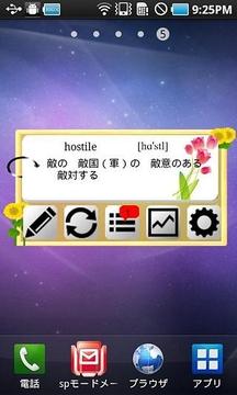 Everyday Japanese Word Widget