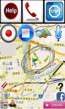 随身警报器 GPS+