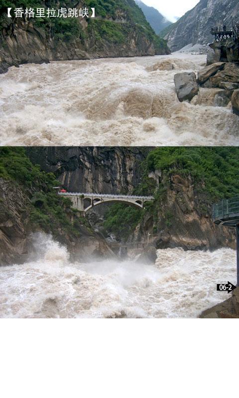 云南山水风景动态图片-云南山水风景微信图片