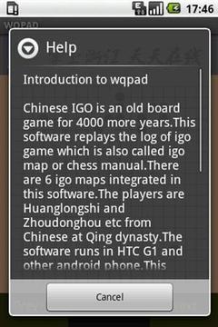 手机围棋打谱精简系列英文广告版