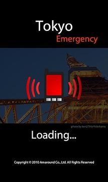 Tokyo Emergency