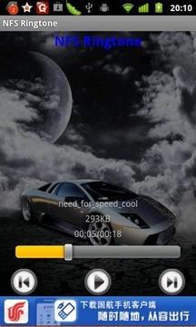 极速4D赛车