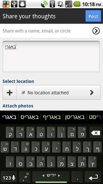 Language.Yiddish