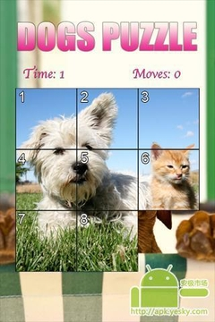 Dogs Slider Puzzle