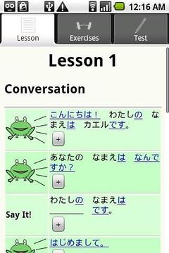 英文版日语教学 1