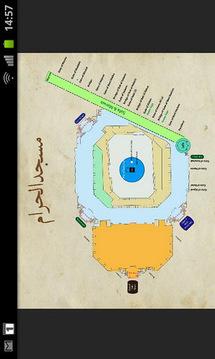 Hajj Mini Guide