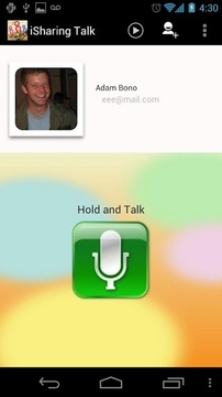 iSharing Talk - Walkie