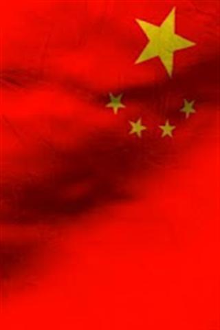 中國國旗動態壁紙截圖(3)