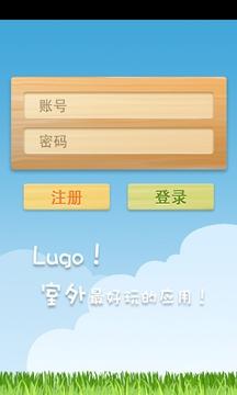 Lugo路过