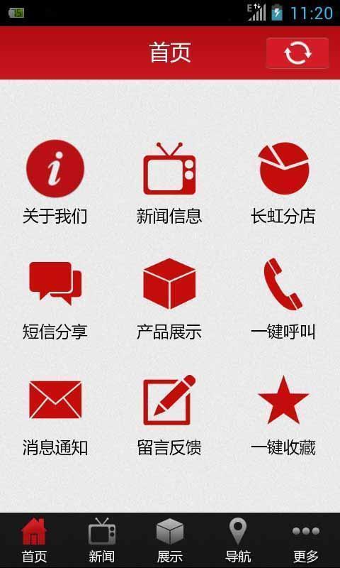长虹手机logo矢量图
