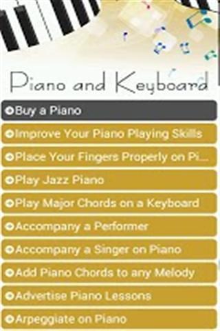 钢琴和键盘