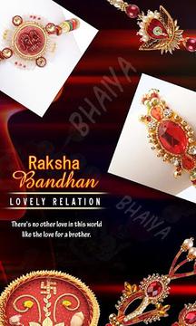 Rakhi Live Wallpaper
