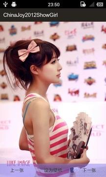 ChinaJoy2011最美ShowGirl