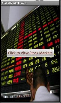 世界领先的股市