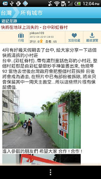 MyTour.com.hk