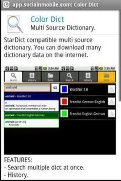 Colordict  一款简单易用的翻译软件