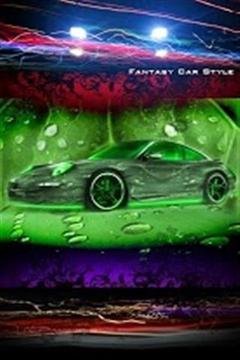 梦幻汽车壁纸