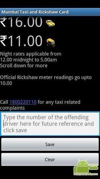 孟买出租车和人力车卡