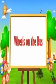 公共汽车儿歌-童谣公交儿童下载 童谣公交儿童手机版下载 童谣公交儿童安卓版免费高清图片