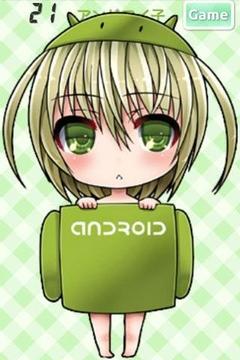 Androi-ko