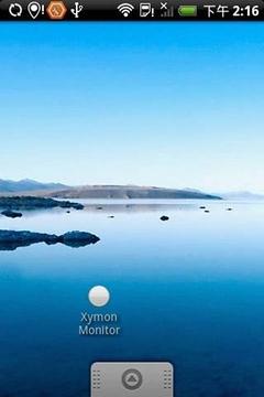 XyMon监视器