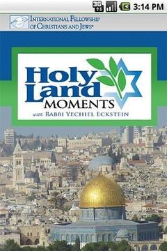 Holy Land Moments