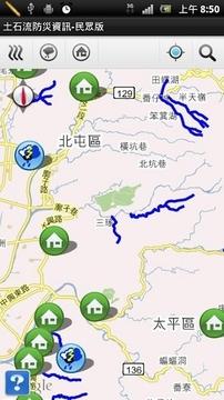 土石流防灾信息-地图版