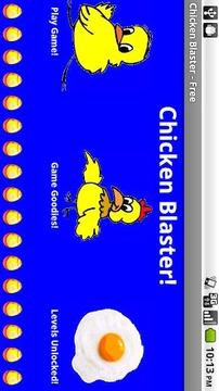 Chicken Blaster - Free