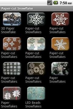 如何做剪纸雪花