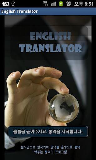 英语翻译(韩国)