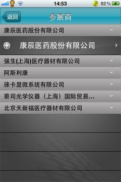 中华医学会神经外科学分会
