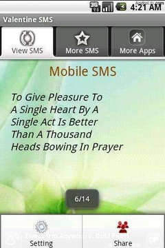 情人节短信