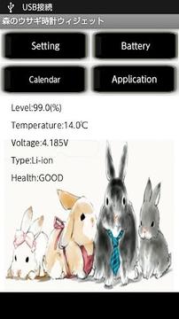森林时钟部件兔