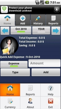 Expense Tracker Lite