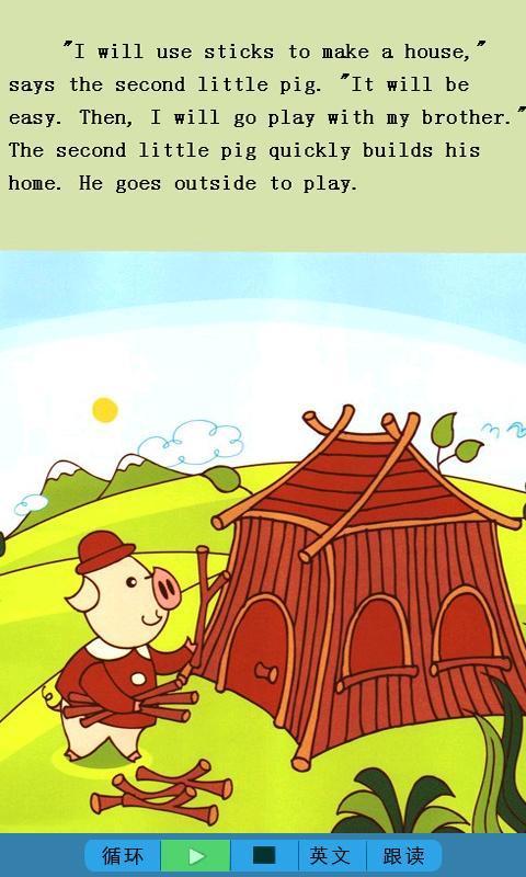 英文童话故事三只小猪下载