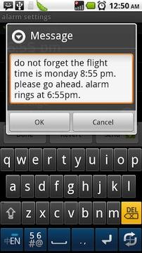 *Flying alarm clock