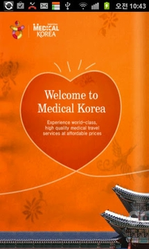 Mediapp Korea (English Ver.)