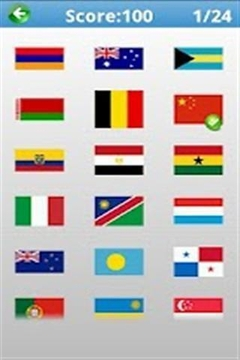 世界国旗测验
