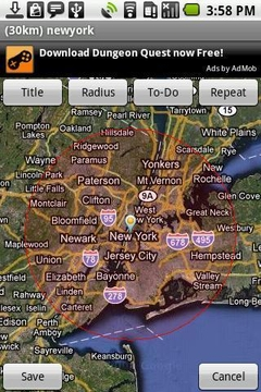 GPS警报