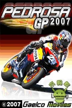 罗莎摩托竞速2007