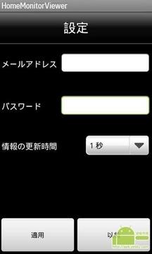 首页监视器浏览器精简版