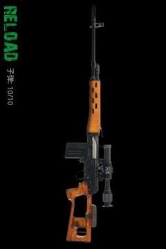 现在战争枪械