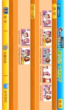 卡通盒子 HD