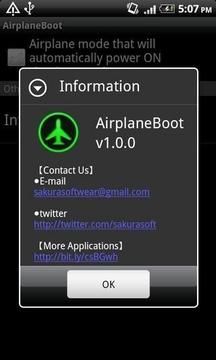 AirplaneModeBoot