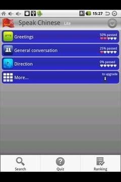 Speak Chinese +speech evaluate