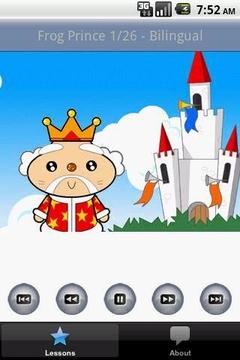 童话绘本有声书 - 青蛙王子